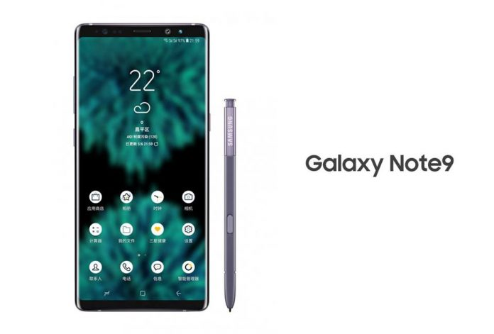 How To Reset Network Settings Samsung Galaxy Note 9