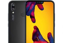 How To Disable Disruptive App Notifications Huawei P20 / P20 Pro