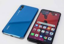 Attach a Signature to a Text Message Huawei P20 / P20 Pro