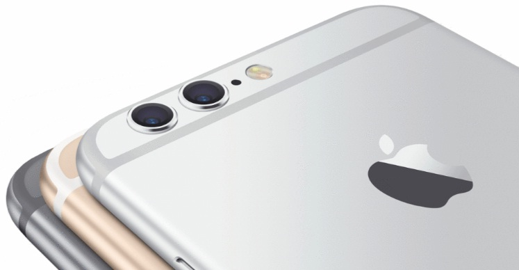 IPhone 7: Coming In 2016, Rumors And News Leak