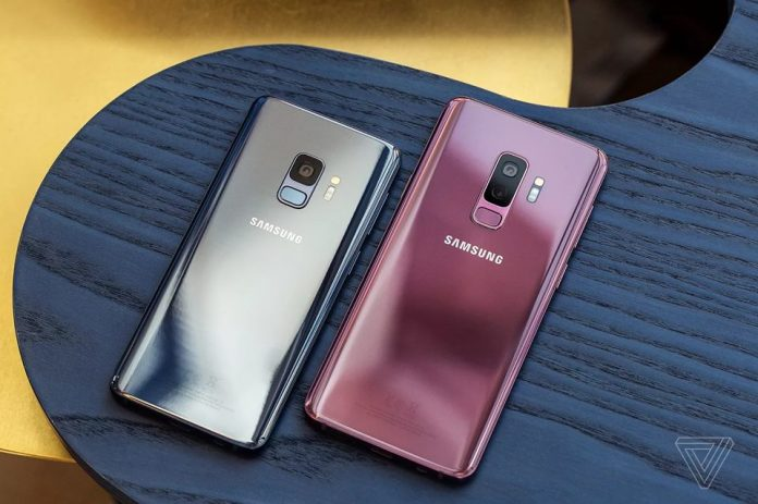 Official Download Samsung Galaxy S9 And S9+ Stock Wallpapers