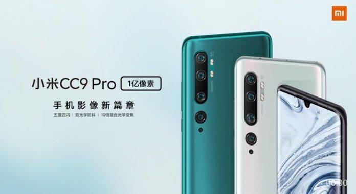 Mi CC9 Pro Full Color Variants