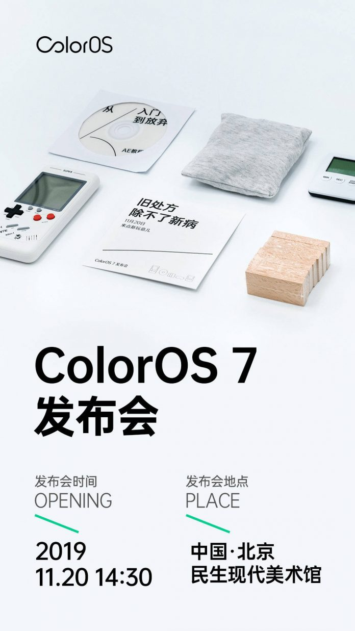 OPPO to launch ColorOS 7 on November 20th