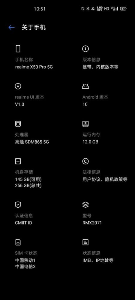 Realme X50 Pro 5G launch event scheduled on February 24