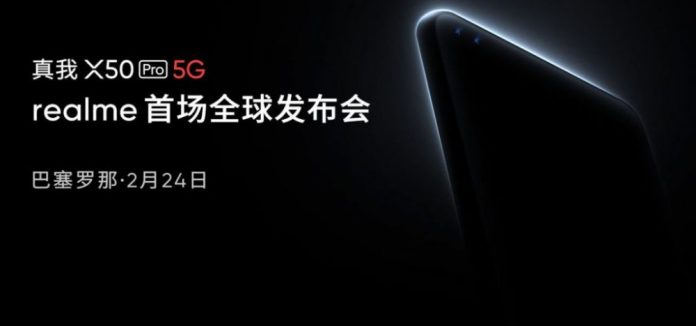 Realme X50 Pro 5G launch event scheduled on February 24 at MWC 2020 packs in SD865 up to 12GB RAM