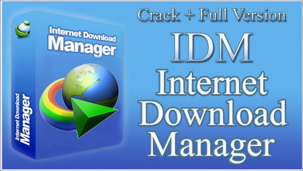 IDM Serial Number Free Download