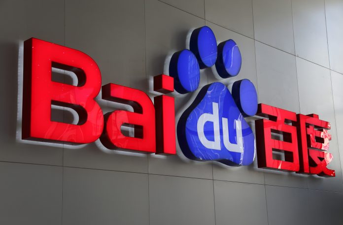 Two Baidu Android Apps Reportedly Collected and Leaked User Data